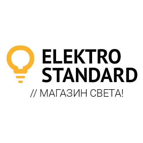 elektrostandard.net